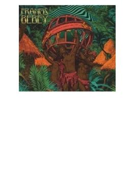 Psychedelic Sanza 1982-1984 (Digi)