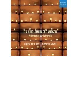 『子守歌~ルター派のクリスマスの音楽』 カペラ・デ・ラ・トーレ