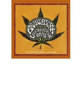 Black Power Flower (Digi)