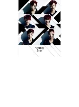 Error 【初回限定盤B】 (CD+スペシャルブックレット)