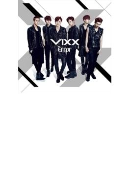 Error 【通常盤】 (CD only)