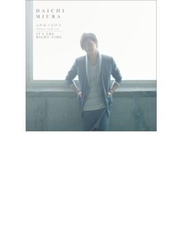 ふれあうだけで ~Always with you~ /  IT'S THE RIGHT TIME (+DVD)【Choreo Video盤】