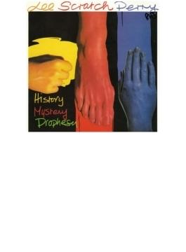 History.mystery & Prophesy (Ltd)