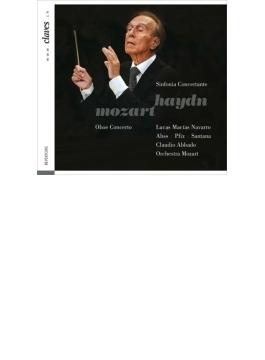 モーツァルト:オーボエ協奏曲、ハイドン:協奏交響曲 アバド&モーツァルト管、L.M.ナバロ、G.アース、他