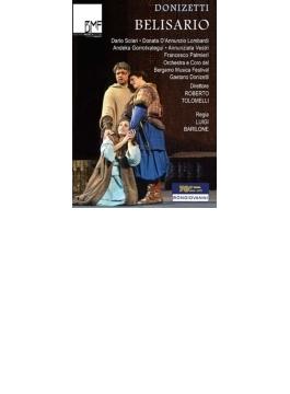 歌劇『ベリザーリオ』全曲 バリローネ演出、トロメッリ&ベルガモ・ドニゼッティ音楽祭管、ソラーリ、ゴロチャテギ、他(2012 ステレオ)