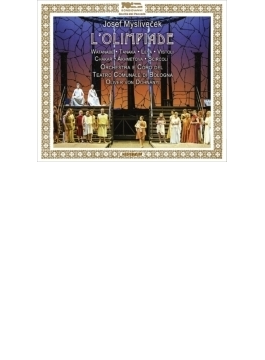 歌劇『オリンピーアデ』全曲 O.V.ドホナーニ&ボローニャ・テアトロ・コムナーレ、渡辺康、田中絵里加、他(2012 ステレオ)(2CD)