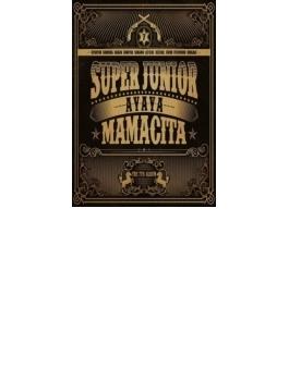 7集: Mamacita 【台湾版】 (Version A)