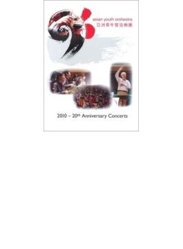 アジア・ユース・オーケストラ20周年コンサート2010~マーラー:交響曲第5番(ジャッド指揮)、他(2CD+2DVD)