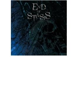 END of STASIS