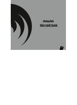 Riah Sahiltaahk: 孤高のコバイア人の末路