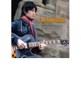 Earthwards