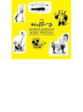 Hoffnung Interplanetary Music Festival 1958