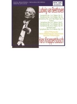 交響曲第1、2、3、5、7、8番、第9番より クナッパーツブッシュ&ミュンヘン・フィル、ベルリン・フィル、他(1943~56)(3CD)