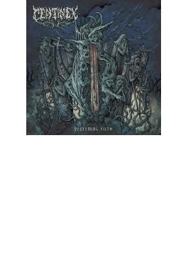 Redeeming Filth