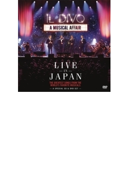 Musical Affair: Live In Japan (+dvd)