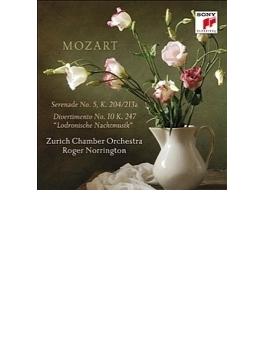 セレナード第5番、ディヴェルティメント第10番『ロドロン伯爵家の夜の音楽』 ノリントン&チューリッヒ室内管弦楽団