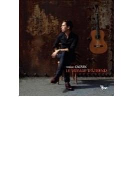 『アルベニスへのヴォヤージュ』 ティボー・コーヴァン(ギター)