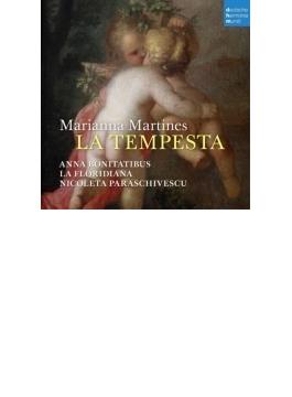 後期作品集~カンタータ、チェンバロ協奏曲、他 パラスキヴェスク&ラ・フロリディアーナ、ボニタティブス