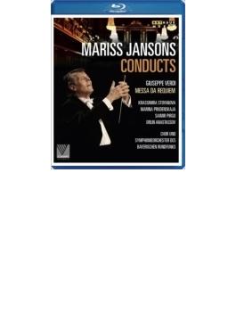 レクィエム ヤンソンス&バイエルン放送交響楽団、バイエルン放送合唱団(2013ウィーン・ライヴ)