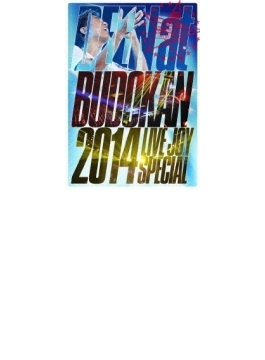 DEEN at 武道館2014 ~LIVE JOY SPECIAL~ (Blu-ray+2CD)【完全生産限定盤】