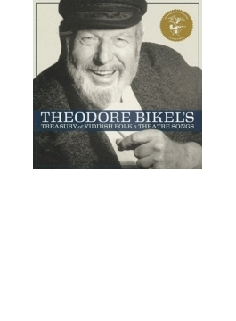 Theodore Bikel's Treasury Of Yiddish Folk & Theatr