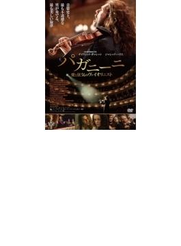 Devils Violinist: パガニーニ 愛と狂気のヴァイオリニスト (+2CD)