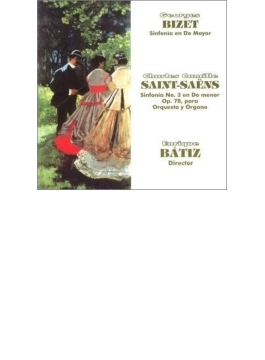 サン=サーンス:交響曲第3番『オルガン付き』、ビゼー:交響曲 バティス&ロンドン・フィル、ロイヤル・フィル