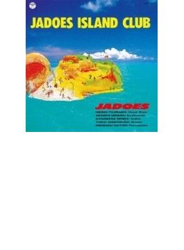 JADOES ISLAND CLUB