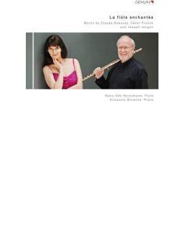 La Flute Enchantee-debussy, Franck, Jongen: Heinzmann(Fl) Blumina(P)