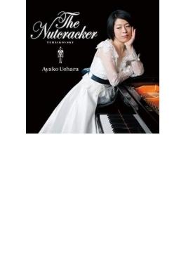(Piano)nutcracker: 上原彩子