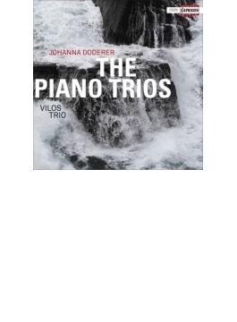 ピアノ三重奏曲第3番『マーラー記念祭に』、第2番『ハイドンに捧ぐ』、第1番、第4番『朝』 ヴィロス三重奏団
