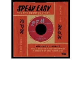 Speak Easy - The Rpm Records Story Vol 2