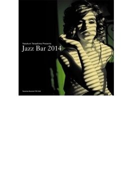 Jazz Bar 2014 (Pps)