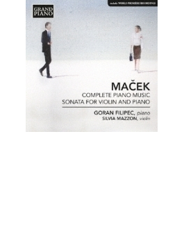 Comp.piano Works, Violin Sonata: Filipec(P) Mazzon(Vn)