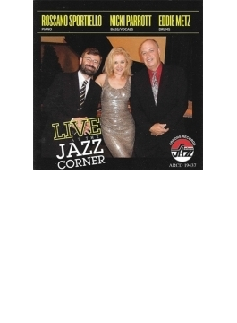 Live At The Jazz Corner In Hilton Head & South