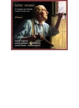 室内楽作品全集 ワグシャル、パイダッシ、C.トーマス、エリゼ四重奏団、アンサンブル・イニティウム(4CD)