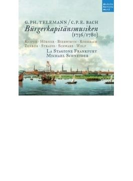 『ハンブルクのための祝典作品~テレマン、C.P.E.バッハ:カンタータ』 M.シュナイダー&ラ・スタジオーネ