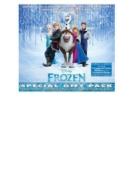 Frozen (Special Gift Pack)
