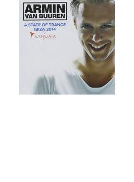 State Of Trance Ibiza 2014