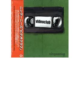 Video Club