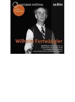 『ルツェルンの第九』~交響曲第9番『合唱』 フルトヴェングラー&フィルハーモニア管(1954)