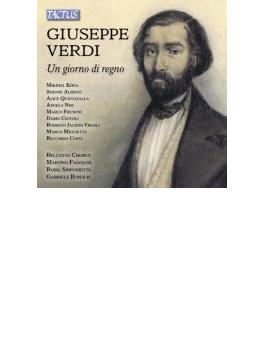 Un Giorno Di Regno: Bonolis / Roma Sinfonietta Kiria S.alberti Quintavalla