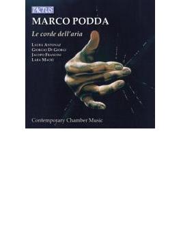Le Corde Dell'aria-chamber Works: Antonaz(S) Di Giorgi(Fl) Francini(Vc) Marci(Hp)