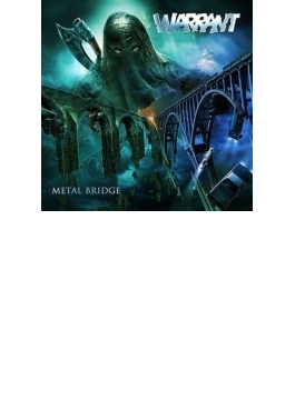 Metal Bridge