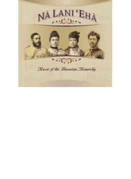 Tribute To Na Lani Eha: Hawaiaan Monarchy