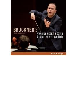 交響曲第3番(初稿) ネゼ=セガン&メトロポリタン管弦楽団