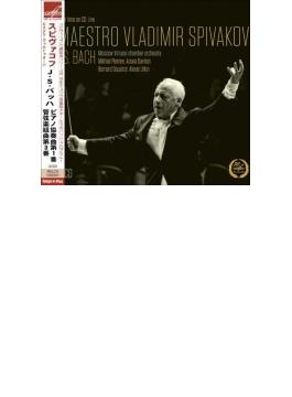 管弦楽組曲第3番、ブランデンブルク協奏曲第3番、ピアノ協奏曲第1番、他 スピヴァコフ&モスクワ・ヴィルトゥオージ、プレトニョフ、他(2CD)