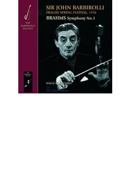 ブラームス:交響曲第1番、ウェーバー:『オベロン』序曲 バルビローリ&ハレ管(プラハの春ライヴ1958)
