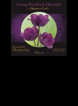 German Arias, Trio Sonatas: Ensemble Hemiolia