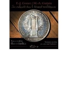 Trio Sonata: Ensemble Hemiolia +guenin